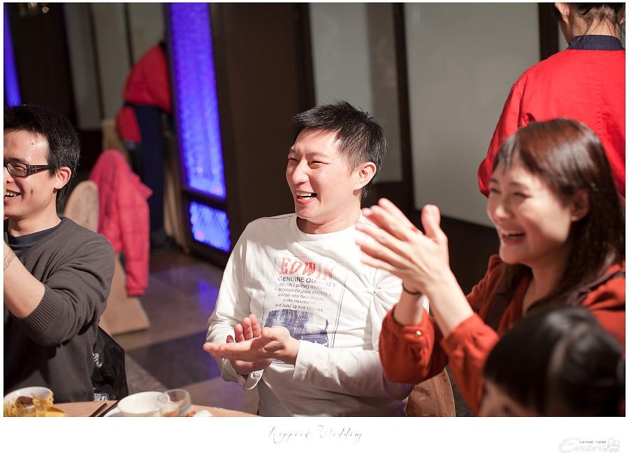 小朱爸 婚禮攝影 金龍&宛倫 00309