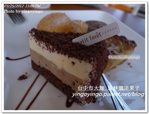 台中市大雅_富林園洋果子20120325_R0060355