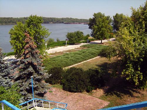 nature river design modernism communist communism bulgaria socialist socialism природа река българия дизайн комунизъм социализъм модернизъм социалистически комунистически