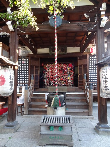 Yasaka Koshindo - Kyoto by girl from finito