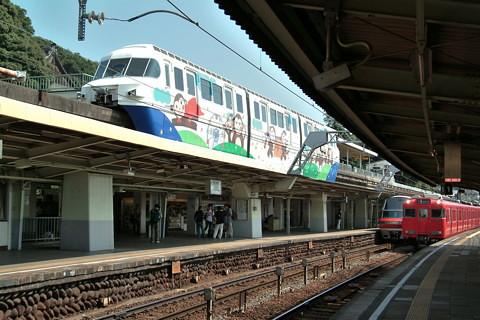 犬山モノレール犬山遊園駅解体始まる