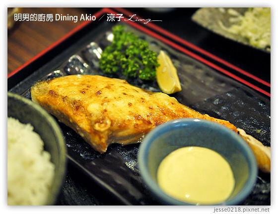 明男的廚房 Dining Akio 6