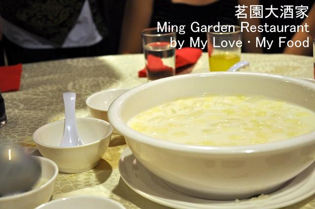 2012_02_26 Ming Garden 038a