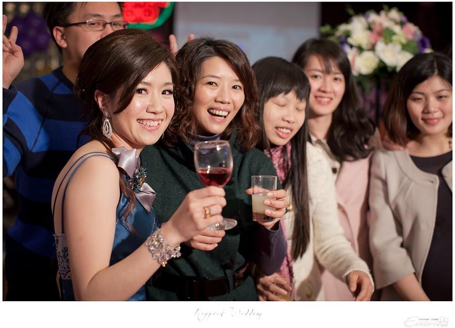 小朱爸 婚禮攝影 金龍&宛倫 00314