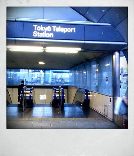 Snapshot Japan: Oh Tokyo! by nina_theevilone