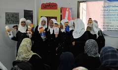 Puppet Show addressing gender equality in teaching from Palestine