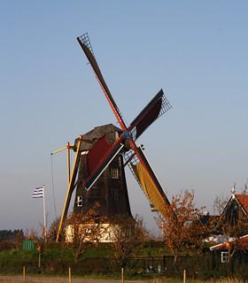 Mill De Jonge Johannes, Serooskerke