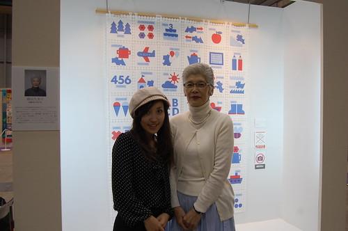 Meeting my super star in person - Kumiko Fujita