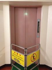 エレベーターの工事