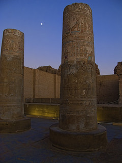 Image of Temple of Kom Ombo. column