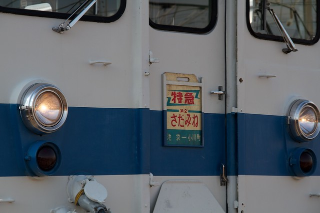 東武8000系8111F