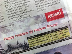 Picture of Newspaper Ad in India