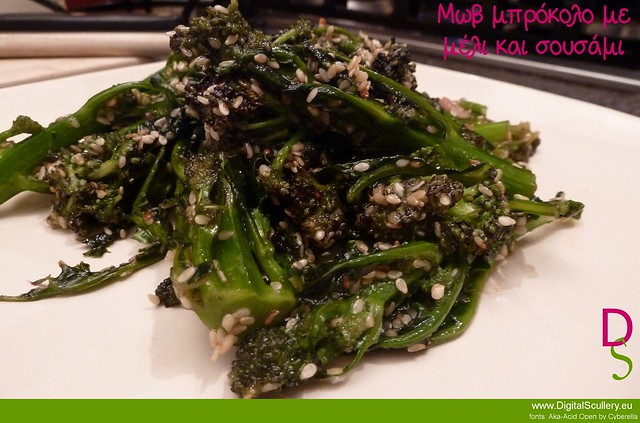 Purple Sprouting Broccoli with sesame and honey
