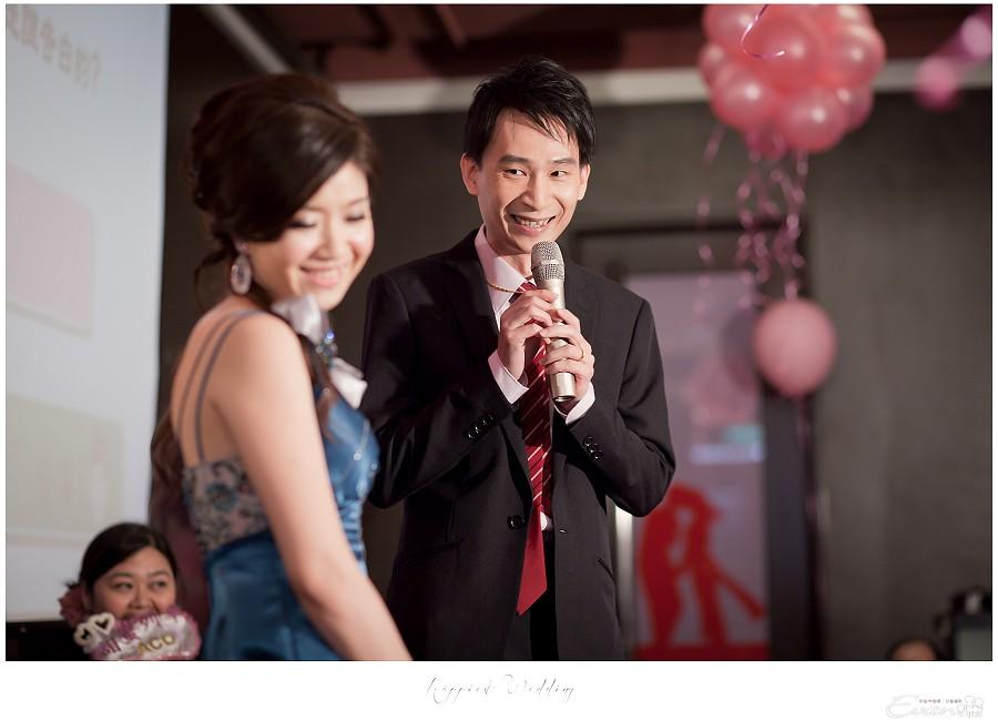 小朱爸 婚禮攝影 金龍&宛倫 00233