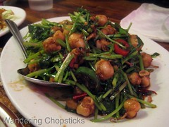 Indian Restaurant - San Gabriel 11
