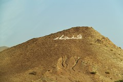 ancient history(0.0), sand(0.0), pyramid(0.0), plateau(0.0), monument(0.0), wadi(0.0), rock(0.0), soil(1.0), mountain(1.0), mound(1.0), hill(1.0), geology(1.0), badlands(1.0),