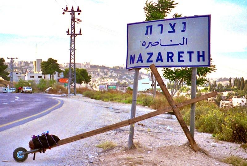 Israel & Palestine Image8