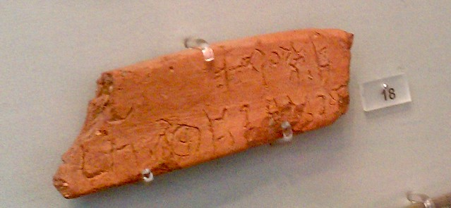 MY X 508 - Linear B from Mycenae