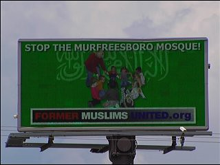 Stop the Murfreesboro Mosque