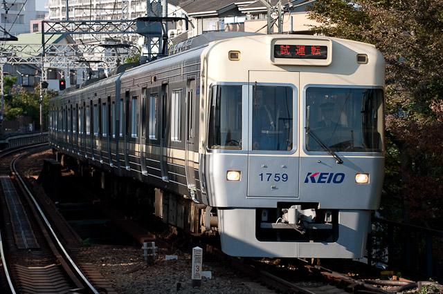 京王電鉄井の頭線1000系1009F 試運転