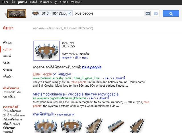 google-image-finder-04