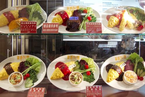 Omelette rice station