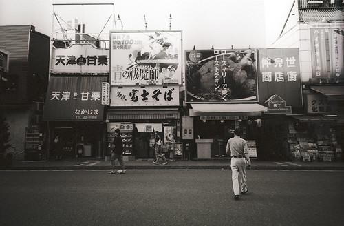 吉祥寺站前