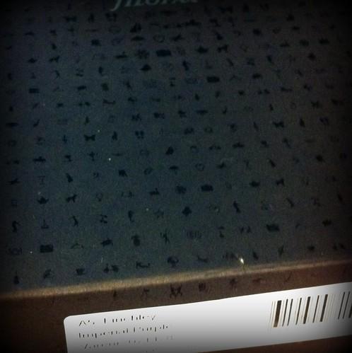 A5 Filofax Box