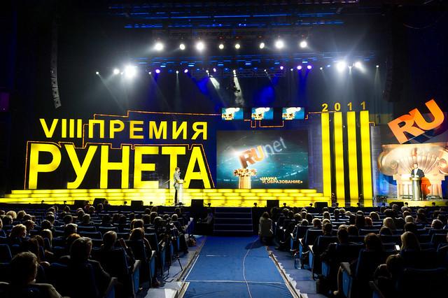 Умная Школа получила Премию Рунета