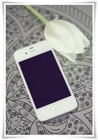 iphone 4s pris blocket