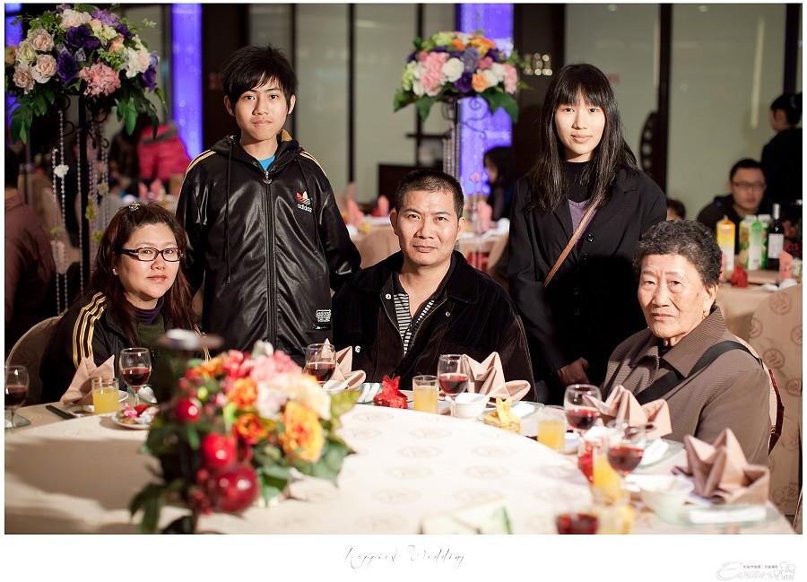 小朱爸 婚禮攝影 金龍&宛倫 00144