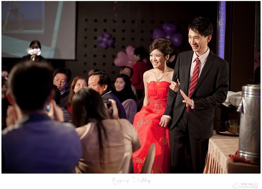 小朱爸 婚禮攝影 金龍&宛倫 00177