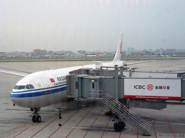 Air China and ICBC