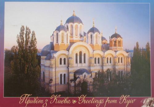 St. Volodymyr Cathedral, Kiev