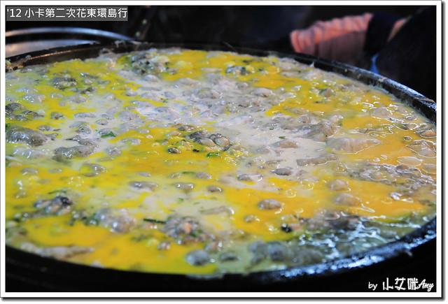 花蓮海埔蚵仔煎IMG_0666