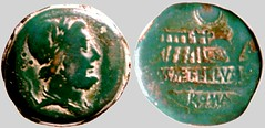 RRC 263/2 Dodrans Vulcan and tongs, Prow inscribed M.METELLVS, Sooo before, Caecilia, 15g48, 24mm. Very rare example of a Dodrans three-quarter As denomination