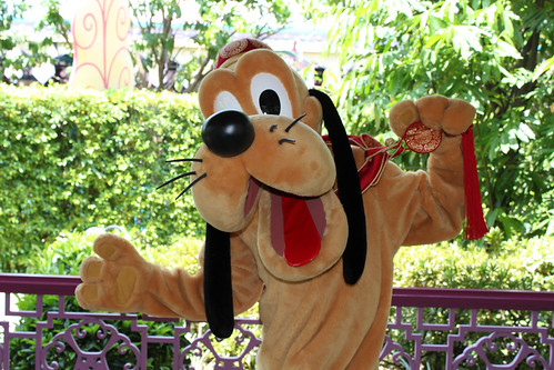Meeting Chinese Pluto!