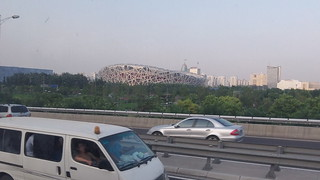 The Birds Nest, 2008 Olympic Stadium