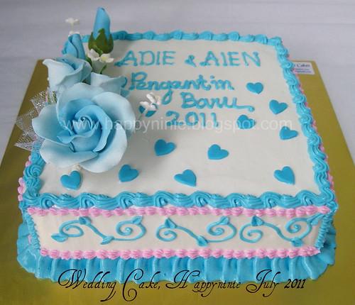 Artis Wedding Cake : Image Wedding Cake Tempahan Nurul Terimakasih Kerana Sudi ...