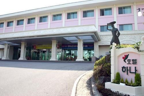 ホテル ハナ