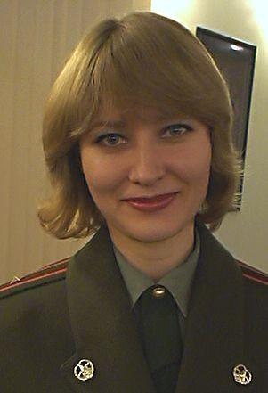 Serbian Russian Feminine 43