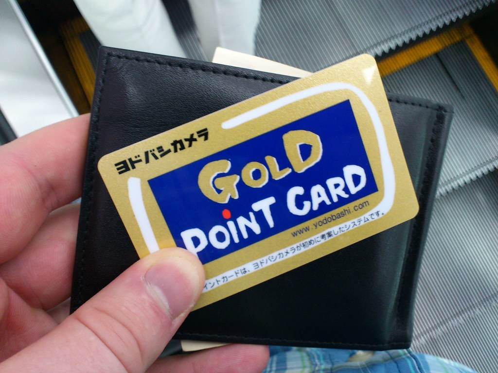Got a Yodobashi point card :D