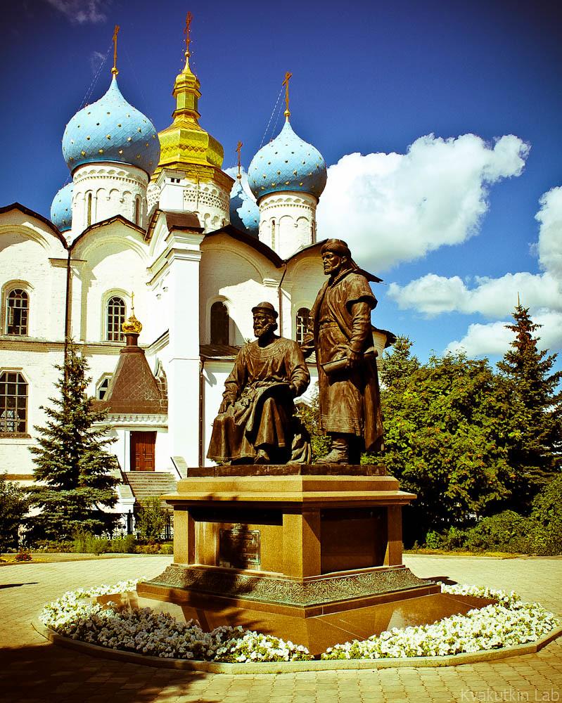 Kazan, Tatarstan-7546