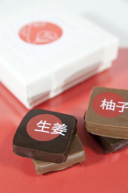Bonbon Au Chocolat Truff Ef Bf Bds Caf Ef Bf Bd Recette
