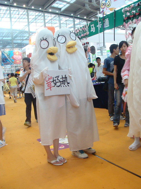 SZCAF深证动漫节终极报道-暴走的作者