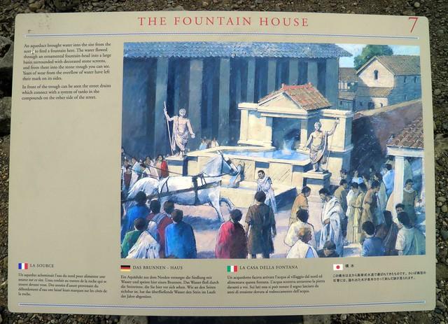 The Fountain House (panel), Coria (Corbridge Roman Town)