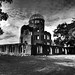 Small photo of A-Bomb Dome