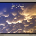 SUBHANALLAH . CLOUDS.desktop wallpaper.islamic wallpaper.sky&clouds