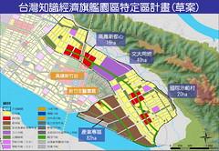 台知園區原稱璞玉計畫,規模達1250公頃,修正後全區447公頃,此計畫由交大出規劃費,交大可以取得40公頃土地。圖片來源:翻攝自網路。