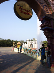 VGP Sultan Fort